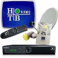 Комплект для установки и подключения НТВ плюс HD HUMAX VAHD-3100S с договором 1200 руб