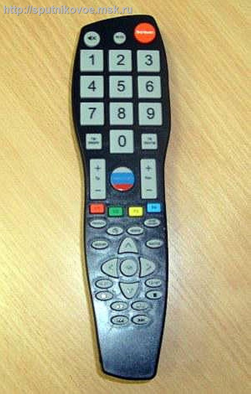 Пульт Триколор ТВ RC-big с большими кнопками (для слабовидящих)